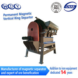 Permanent Metal Inline Magnetic Particle Separator Magnetic Iron Separator Save Energy